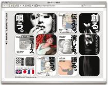 marinatsuki.com
