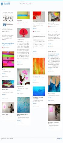 marioa.com