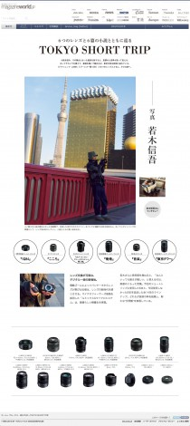 magazineworld.jp/brutus/special/gx1