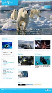 nhk.jp/ocean
