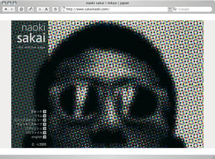 sakainaoki.com