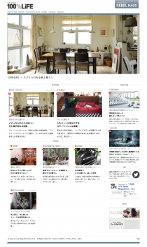 100life.jp