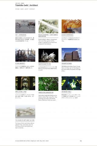 takehikoiseki.com