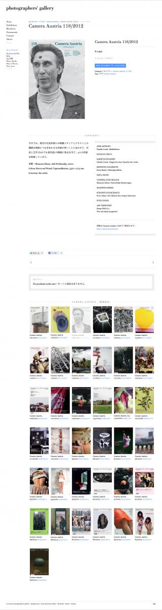 pg-web.net